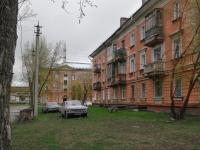 Novosibirsk, st Respublikanskaya, house 41А. Apartment house