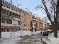 Новосибирск, улица Республиканская, дом 5. многоквартирный дом