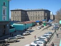 Новосибирск, улица Дмитрия Шамшурина, дом 45. почтамт