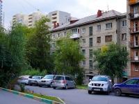 Новосибирск, улица Дмитрия Шамшурина, дом 4. многоквартирный дом