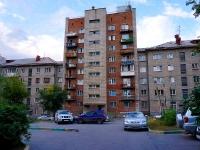 Новосибирск, улица Дмитрия Шамшурина, дом 4А. общежитие