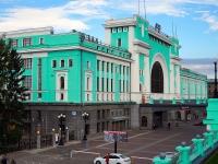 Novosibirsk, railway station Новосибирск-Главный, Shamshurin st, house 43