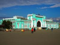 Novosibirsk, st Shamshurin, house 43. railway station