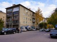Новосибирск, улица Дмитрия Шамшурина, дом 20. многоквартирный дом