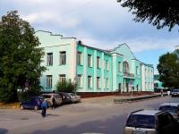 Новосибирск, улица Дмитрия Шамшурина, дом 39. музей Музей истории Западно-Сибирской железной дороги