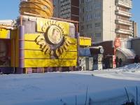 Новосибирск, улица Красноярская, дом 32. многоквартирный дом