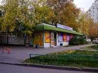 Новосибирск, улица Красноярская, дом 34 к.1. магазин