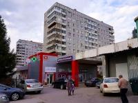 Новосибирск, улица Красноярская, дом 36. многоквартирный дом