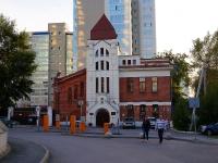 Новосибирск, улица Красноярская, дом 117. культурный центр