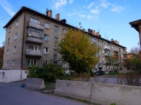 Novosibirsk, st Saltykov-Shchedrin, house 9. Apartment house