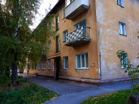 Novosibirsk, st Saltykov-Shchedrin, house 11. Apartment house