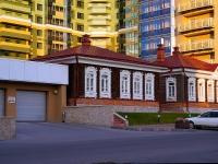Novosibirsk, st Saltykov-Shchedrin, house 122. office building
