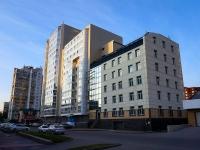 Novosibirsk, st Saltykov-Shchedrin, house 128. Apartment house