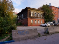 Novosibirsk, st Saltykov-Shchedrin, house 5. law-enforcement authorities