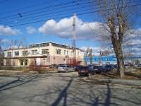 Новосибирск, улица Аэропорт, дом 1А. многофункциональное здание