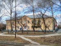 Новосибирск, улица Аэропорт, дом 21/1. школа №58