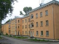 Новосибирск, улица Аэропорт, дом 22. многоквартирный дом