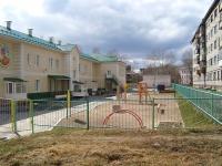 Новосибирск, улица Аэропорт, дом 53А. детский сад №175, Лигренок