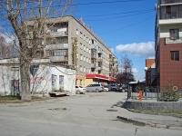 Новосибирск, улица Аэропорт, дом 56. многоквартирный дом