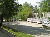 Новосибирск, улица Александра Невского, дом 19. поликлиника