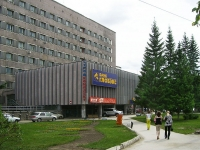 Novosibirsk, st Bogdan Khmelnitsky, house 2. governing bodies