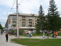Новосибирск, улица Богдана Хмельницкого, дом 4. многоквартирный дом