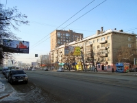 Novosibirsk, st Bogdan Khmelnitsky, house 5. Apartment house