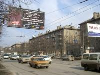 Новосибирск, улица Богдана Хмельницкого, дом 8. многоквартирный дом