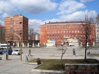 Новосибирск, улица Богдана Хмельницкого, дом 9. колледж Сибирский политехнический колледж