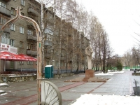 Novosibirsk, st Bogdan Khmelnitsky, house 10/1. Apartment house