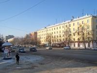 Новосибирск, улица Богдана Хмельницкого, дом 11. общежитие