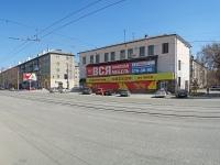 Новосибирск, улица Богдана Хмельницкого, дом 12. магазин