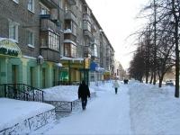 Новосибирск, Богдана Хмельницкого ул, дом 14