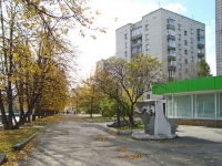Novosibirsk, st Bogdan Khmelnitsky, house 15. Apartment house