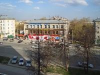Новосибирск, улица Богдана Хмельницкого, дом 16. офисное здание