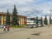 Novosibirsk, st Bogdan Khmelnitsky, house 21. multi-purpose building