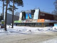 Новосибирск, Богдана Хмельницкого ул, дом 27