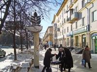Новосибирск, Богдана Хмельницкого ул, дом 35