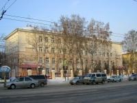 Новосибирск, Богдана Хмельницкого ул, дом 37