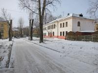 Новосибирск, Богдана Хмельницкого ул, дом 51