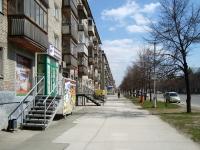 Новосибирск, Богдана Хмельницкого ул, дом 57