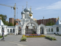 Новосибирск, Богдана Хмельницкого ул, дом 74