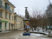 Новосибирск, улица 25 лет Октября. скульптура Поэт