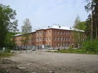Новосибирск, улица Власова, дом 1. поликлиника №1