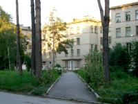Новосибирск, улица Власова, дом 4. родильный дом