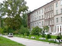 Новосибирск, улица Власова, дом 9. больница