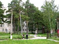 Новосибирск, улица Власова, дом 11. больница №25