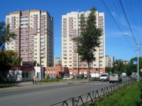 Novosibirsk, st Mendeleev, house 5. Apartment house