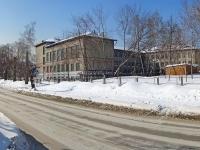 Новосибирск, улица Народная, дом 11. школа №158
