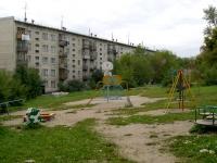 Новосибирск, улица Народная, дом 14/1. многоквартирный дом